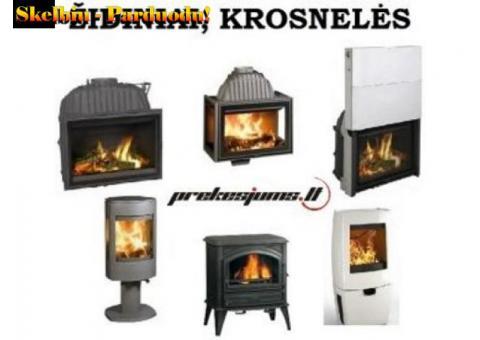 Šildymo įrangos prekyba - prekesjums.lt