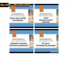 2019 VASARA – STUDENTAS ATOSTOGAUJA - DIPLOMINIS JUDA