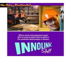 Švedijos gamykloje reikalingi betonuotojai